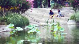 Pershing Park, undated. Photograph Volkmar Wentzel, courtesy The Cultural Landscape Foundation.jpg