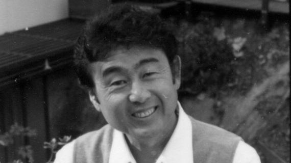 1960s joseph yamada sig.jpg