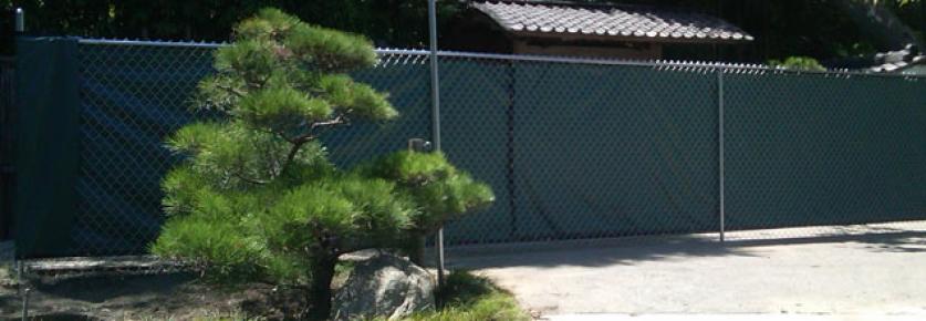 Hannah-Carter-Japanese-Garden-fence-banner.jpg