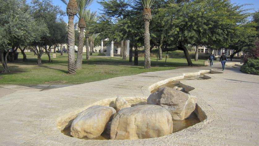 ISRAEL_Be'erSheva_UniversityofNegev_BrigadeMemorial_Ben Gurion_2017_01.jpg