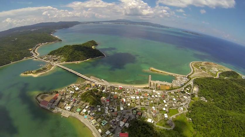 LandscapesLongevity-Okinawa.jpg