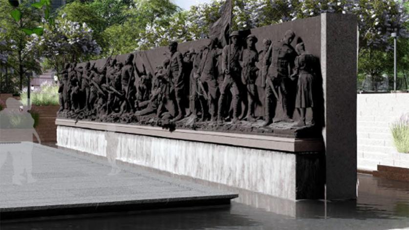 pershingpark_WW2memorial.jpg