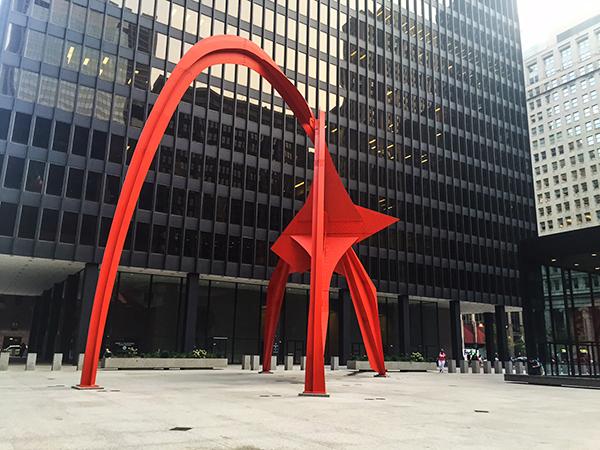ChicagoFederalCenterPlaza-3-Danielle-Fisher2015.jpg
